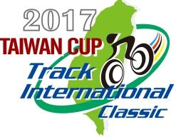 2017臺灣經典賽